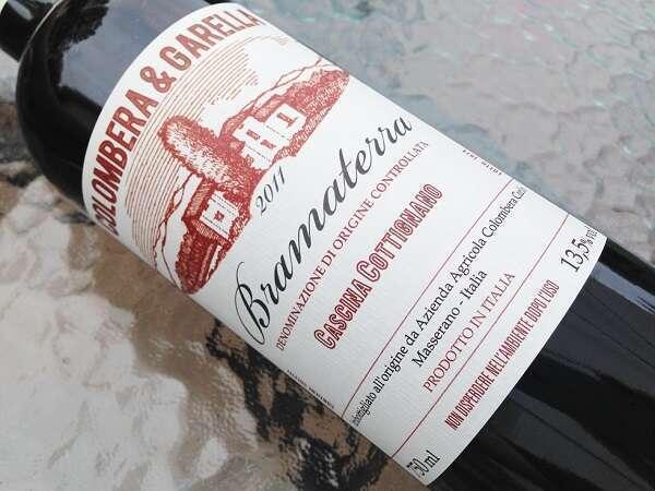 Bramaterra 2011 - Colombera & Garella - Cascina Cottignano