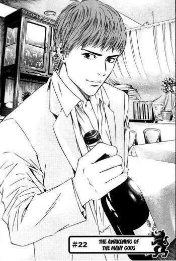 Manga Vino: il caso Kami no Shizuku (The Drops of God)