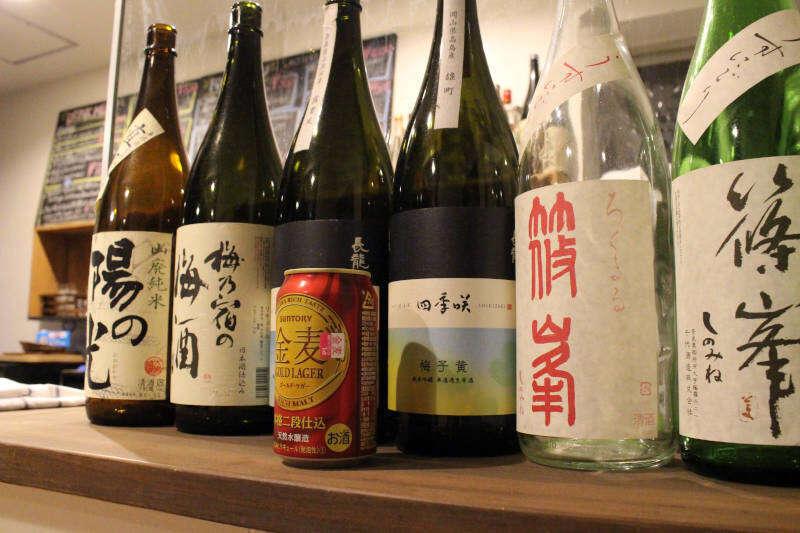 Varie tipologie di Sake